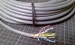 24 CORE 0.8mm LOW VOLTAGE CABLE x 500M COIL